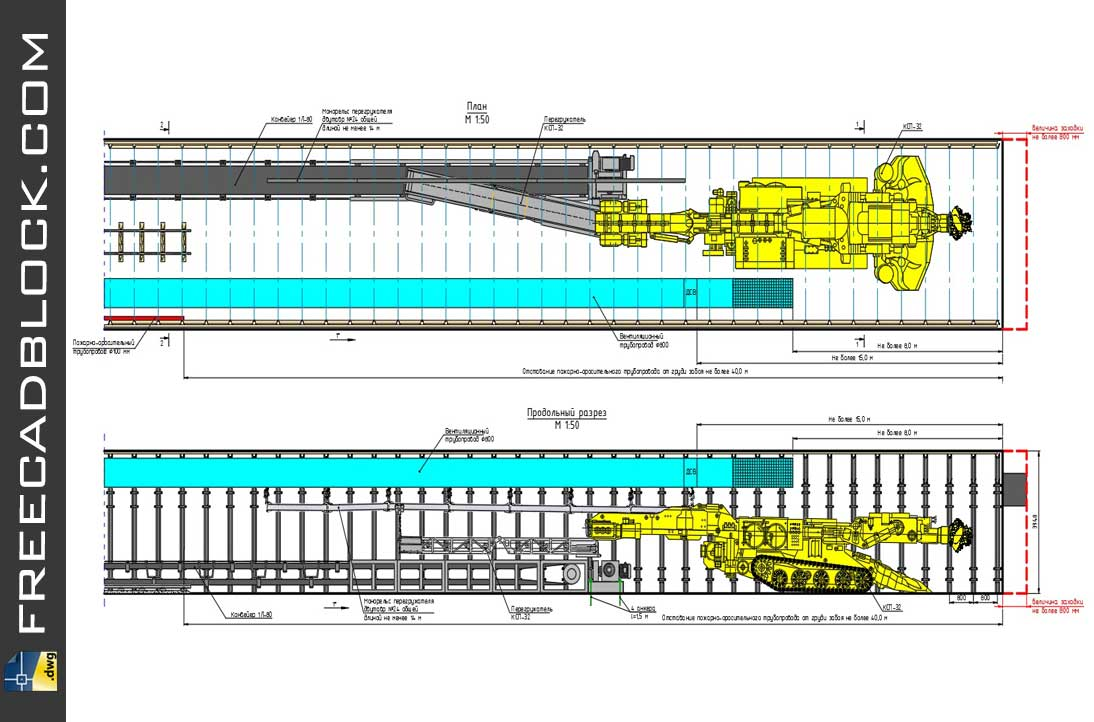Drawing Mine construction DWG